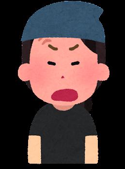 居酒屋の店員のイラスト(女性・怒った顔)
