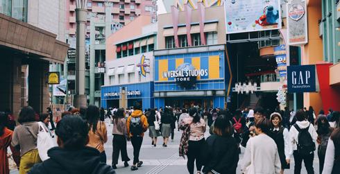Universal Citywalk Osaka Japan