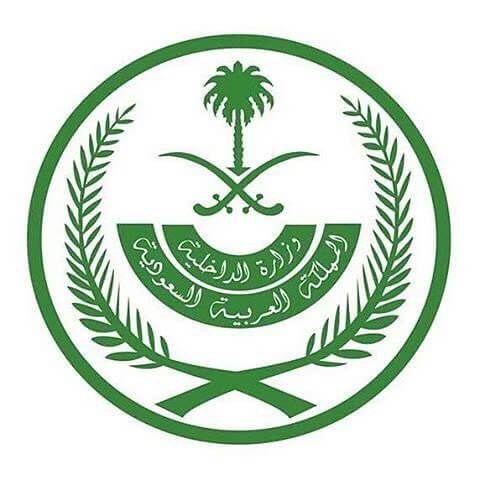 المملكة العربية السعودية..القبض على أخطر مطلوب إرهابي في القطيف