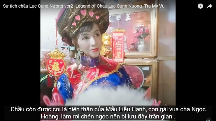 Sự tích chầu Lục Cung Nương ver2 -Legend of Chau Luc Cung Nuong -Tra My Vu