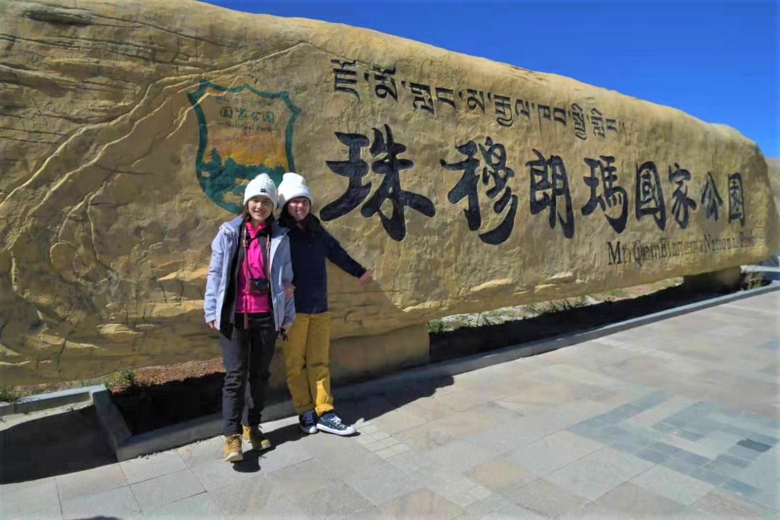 夢迴西藏推薦好評-201910   專業西藏旅遊服務。值得推薦的西藏旅行社-夢迴西藏