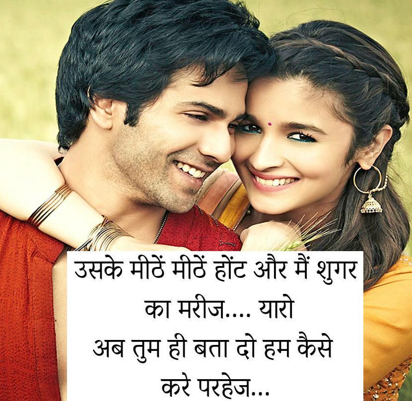 245+ Beautiful and Latest Romantic Shayari in Hindi on Love