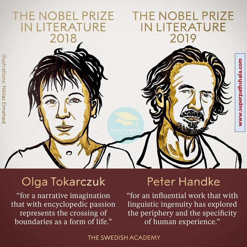 साहित्य का नोबेल पुरस्कार 2018-2019