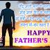 {#Best} Fathers Day WhatsApp Status in Hindi  2017