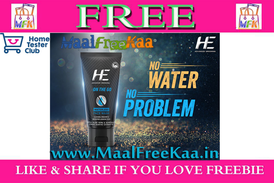 free sample he face wash