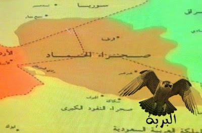 خريطة صحراء الحماد ( بادية الحماد )