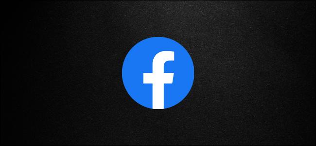 شعار Facebook بخلفية الوضع المظلم