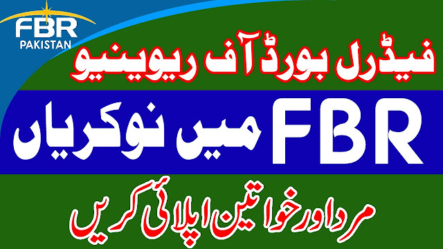 Federal Board Of Revenue Jobs 2020 Advertisement & Download Application Form