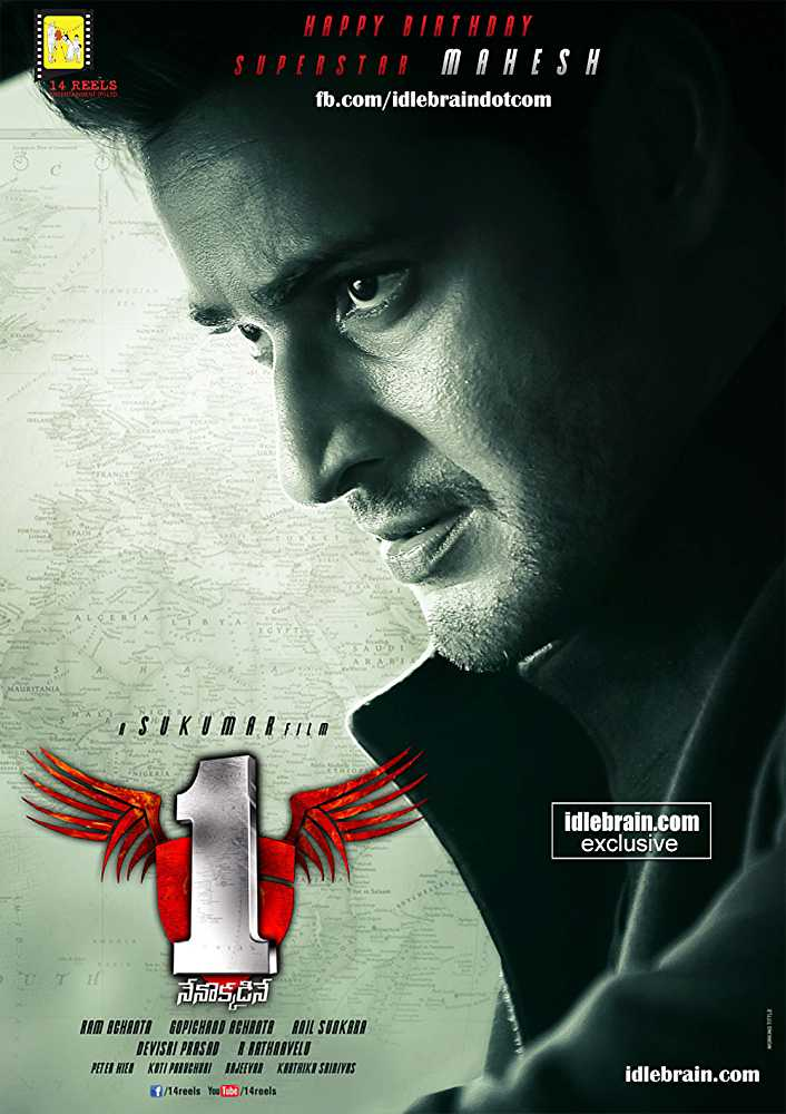 1 – Nenokkadine 2014 BRRip 720p Dual Audio In Hindi Telugu