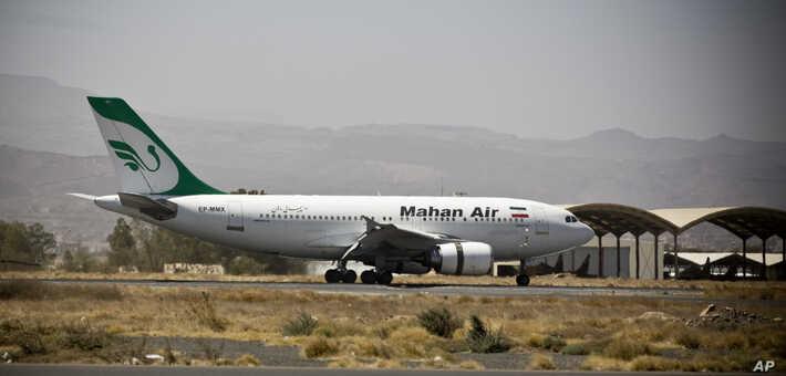 Mahan Air, una aerolínea comercial, fue sancionada por EE.UU. el 2011 por prestar apoyo a las Fuerza Quds, la unidad de inteligencia de la Guarida Revolucionaria Islámica / AP