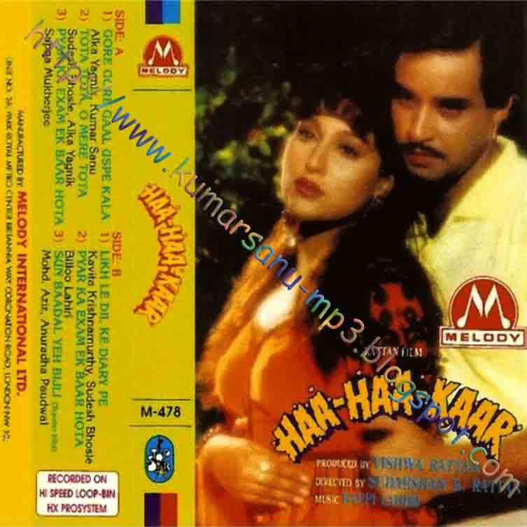 Kumar Sanu Mp3 l Hindi Movies MP3 All Songs | Bollywood Rare