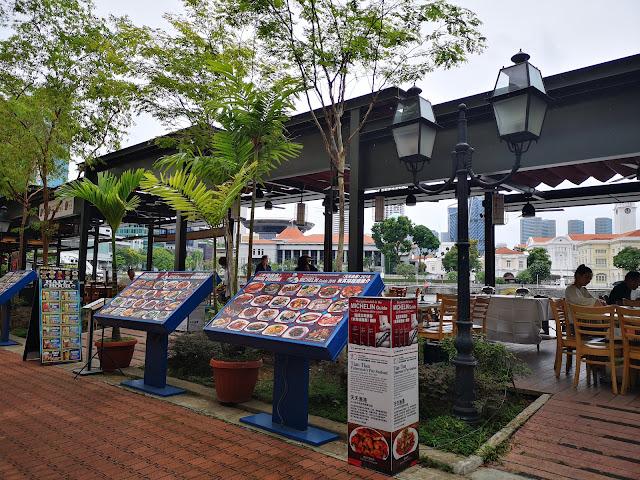 Tian Tian Fisherman's Pier Seafood Restaurant