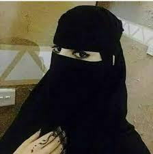 أنا مدرسة من العربية السعودية ابحث عن شريك اكون معه اسرة