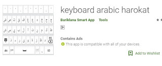 Aplikasi Ketik Arab Dan Harakatnya Di HP Android