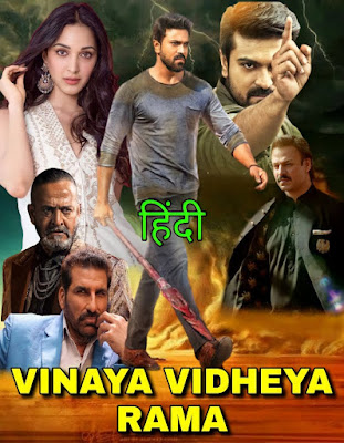 Vinaya Vidheya Rama Hindi Dubbed Movie Download FilmyMeet