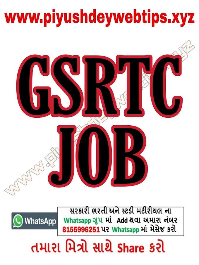 GSRTC, Valsad Recruitment 2020 [Latest Govt Job 2020]