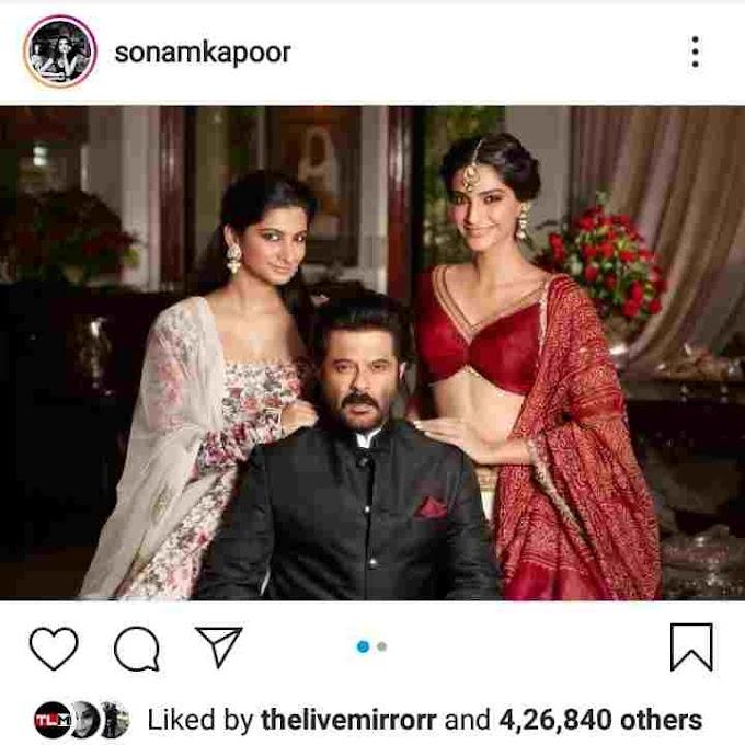 Aaj Ki Taaja Khabar : सोनम कपूर ने सोशल मीडिया पर कही ये बात ? जिसे सुनकर सब हैरान हो गए