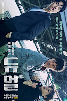 Drama Korea Duel Subtitle Indonesia