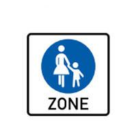 Начало пешеходной зоны