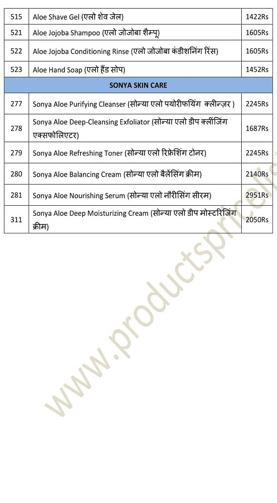 Forever Living Products(FLP) Price List in india