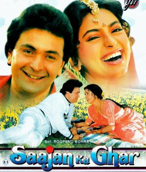 Saajan Ka Ghar (1994) Full Movie Download 720p, 480p khatrimaza