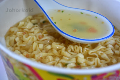 Monde-Nissin-Lucky-Me!-Supreme-Pinoy-Chicken-Cup-Instant-Noodle