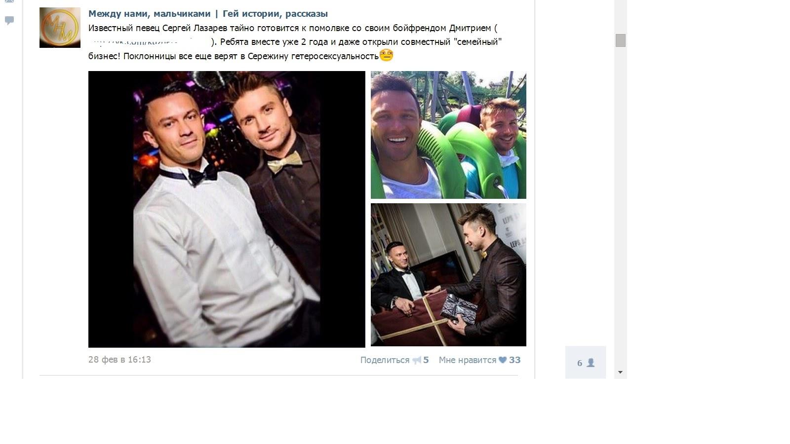 Найти настоящую половинку Сергея Лазарева – не составило труда, стоило...
