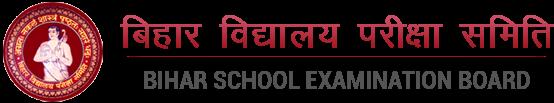 Bihar Board 10th Result 2018, BSEB Board Matric Result 2018