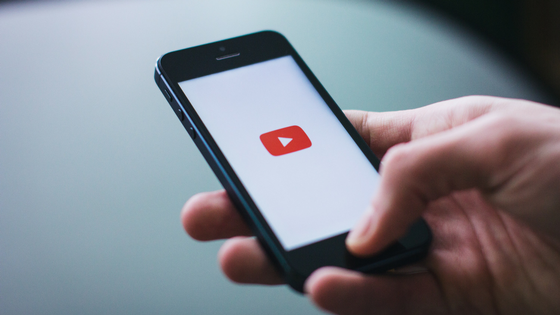 Cara Melihat Penghasilan Youtuber