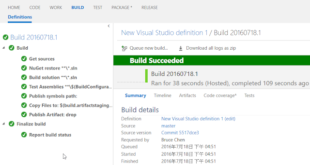 vsts defualt step build succeeded