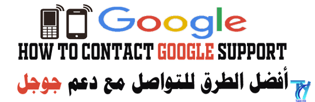 The best ways to contact Google support