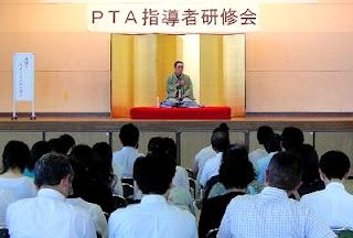 三遊亭楽春講演会、教員・PTA指導者研修会の風景。