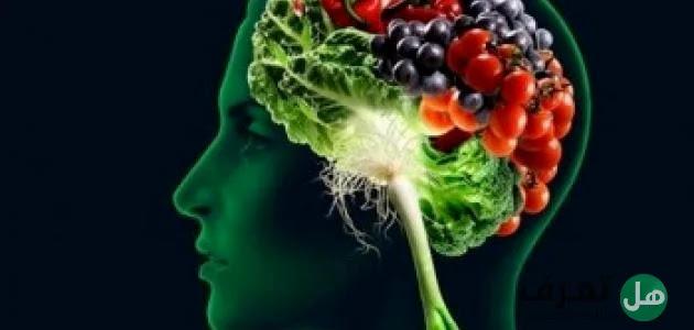 هل تعرف ما هي الأطعمة التي تقوي الذاكرة ؟