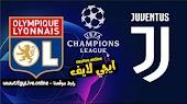 نتيجة مباراة يوفنتوس وليون اليوم الجمعة بتاريخ 07-08-2020 في دوري أبطال أوروبا
