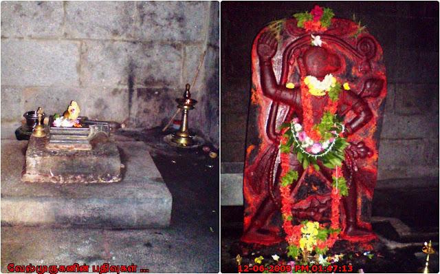 Kollapura Mookambika Temple