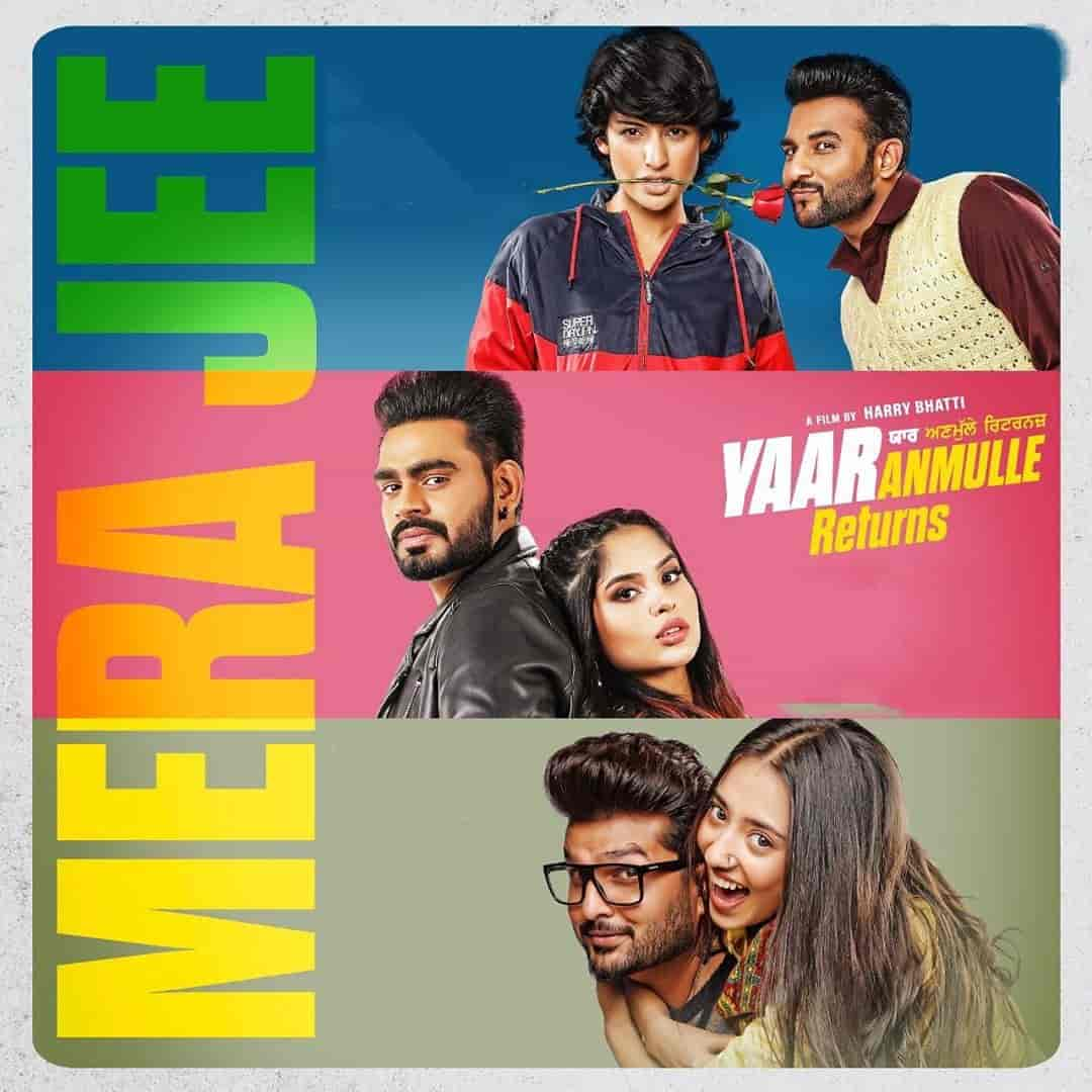 Mera Jee Lyrics :- A very beautiful punjabi track Mera Jee has released sung in the voice of Prabh Gill from punjabi movie Yaar Anmulle Returns. Music of this song given by Gurmeet Singh while this beautiful love track Mera Jee Lyrics has penned by Sharab Ghumaan. This song is presented by Speed Records label.