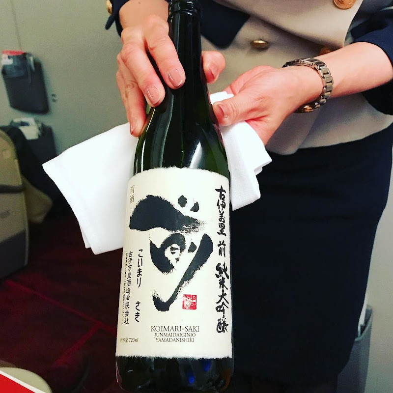 2017-06-01: JAL524(JL524) 北海道・新千歳=東京・羽田 国内線ファーストクラス搭乗時の機内食内容