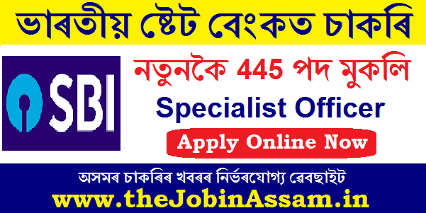 State Bank of India Recruitment 2020