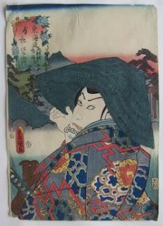 三代豊国 役者見立東海道 東海道 池鯉鮒鳴海間 有松 伴左衛門 の浮世絵版画販売買取ぎゃらりーおおのです。愛知県名古屋市にある浮世絵専門店。