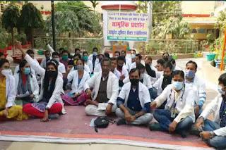 हड़ताल के दौरान प्रिंसिपल को बंधक बनाने वाले 9 जूनियर डॉक्टर निष्कासित