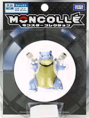 Blastoise  figure Takara Tomy Monster Collection MONCOLLE SP series