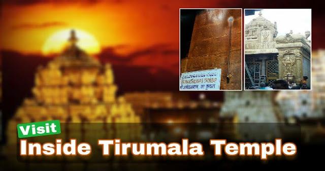 visit inside the Lord Venkateswara temple in tirumala