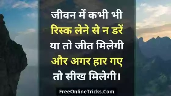 latest good morning quotes
