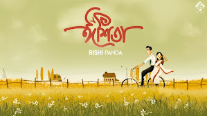 Ishita Song Lyrics (ঈশিতা) Rishi Panda