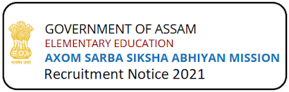 SSA Assam Special TET 2021 for SSA Contractual Employees