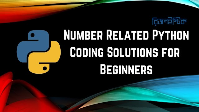 5 Number Related Python Coding Problems With Solutions
