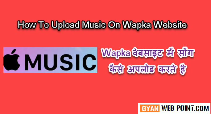 Wapka-Website-Par-Song-Kaise-Upload-Kare