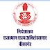 Rajasthan State Archives Bikaner - राजस्थान राज्य अभिलेखागार, बीकानेर