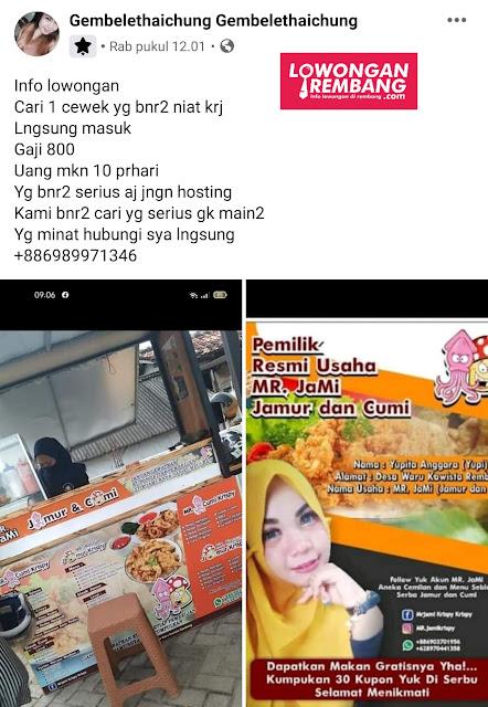 Lowongan Kerja Karyawati MR. Jami Jamur dan Cumi Rembang