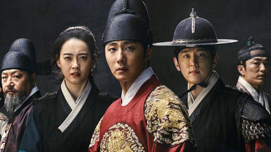 Haechi 해치 2019 Korean drama Historical, Adventure Jung Il